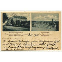 Nagy - Kikinda / Serbia: Kronprinzstrasse & Staats Mädchen Bürgerschule (Vintage Postcard 1899)