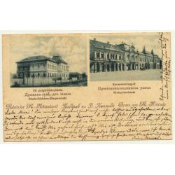 Hungary: Üdvözlet Nagyszombatbol / Feetings From Tyrnau (Vintage Postcard 1901)