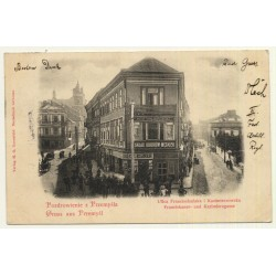 Przemysl / Poland: Franciskaner Und Kazimierzgasse (Vintage Postcard ~1900s/1910s)