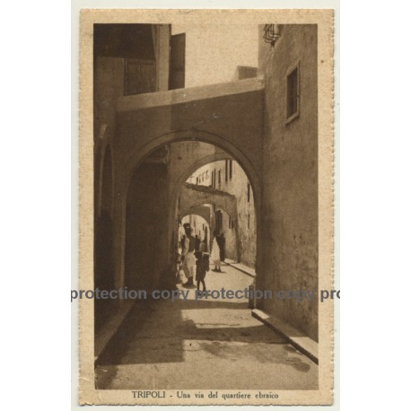 Tripoli / Lybia: Una Via Del Quartiere Ebraico / Judaica (Vintage Postcard)