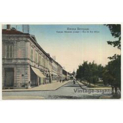 Belgrad - Beograd / Serbia: Rue De Roi Milan (Vintage Postcard 1910)