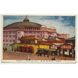 Kokugikwan, Tokyo - Japan: Wrestling Hall (Vintage Colored Postcard 1934)