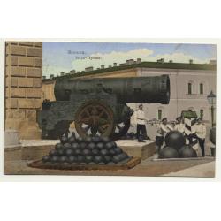 Moscow / Russia: Tsar Cannon / Kremlin Cannon (Vintage...