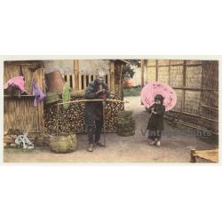 Japan: Old Men & Little Girl / Yoke - Wagasa 和傘 - Birdcage...