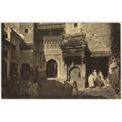 Fès - Fez / Morocco: La Fontaine Nedjarine (Vintage...