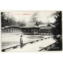 Japan: Itsukushima Aki / Shrine - Geisha (Vintage PC...