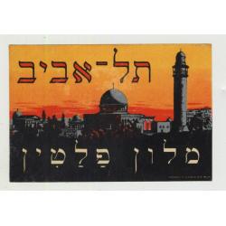 Palatin Hotel - Jerusalem / Israel (Vintage Luggage Label)