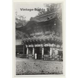 Thailand: Lion Pagoda Temple - Buddhism (Vintage Photo ~1930s)