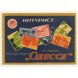 Odessa / Russia: ИНТУРИСТ ГОСТИНИЦА ОДЕССА / Intourist Hotel...