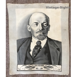Vintage Silk Woven Portrait Of Lenin (Political Memorabilia...