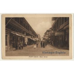 Port-Said / Egypt: Main Street / Cairo Cigarettes (Vintage PC...