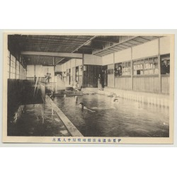 Chinese Swimming Pool / Spa (Vintage Real Photo PC 1914)