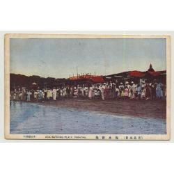 China - Chintau / Qingdao / Tsingtao: Sca Bathing Place (Vintage Postcard)