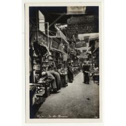 Lehnert & Landrock: Cairo - In The Bazaars (Vintage RPPC 1920s/1930s)