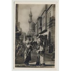 Lehnert & Landrock: Cairo - Mosque Of Saghry Bardy (Vintage RPPC 1920s/1930s)