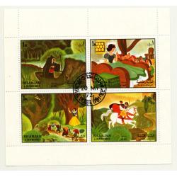 Walt Disney: Snowhite & The 7 Dwarfs - Block of 4 Stamps (Vintage Stamps Sarjah 1972)
