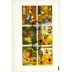 Walt Disney: Snow White & The 7 Dwarfs - Block of 6 Stamps (Vintage Stamps Sarjah 1972)