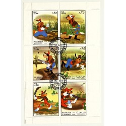 Walt Disney: Goofy Goes Hunting - Block of 6 Stamps (Vintage Stamps Sarjah 1972)