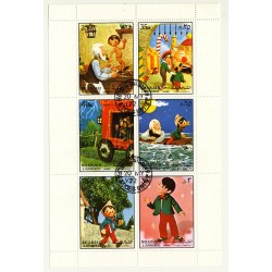 Pinocchio & Geppetto - Block of 6 Stamps (Vintage Stamps Sarjah 1972)
